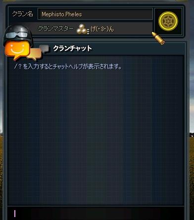 2012-01-03 01-50-02