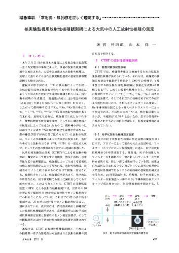 CTBT002-07-yone002.jpg