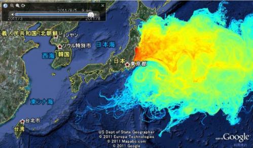 Radioactive-Seawater-Impact-Map-600x351.jpg