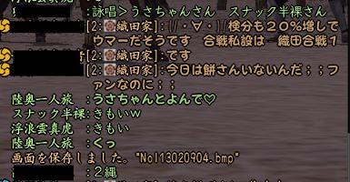 20130209-8.jpg