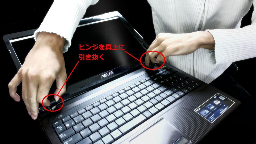 k53ta03_convert_20111129033209.jpg