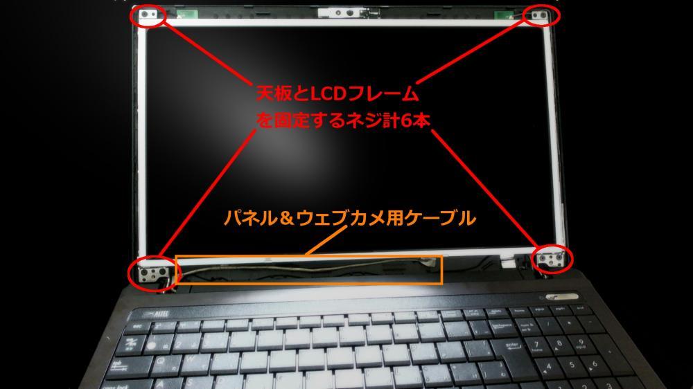 k53ta04_convert_20111129034141.jpg