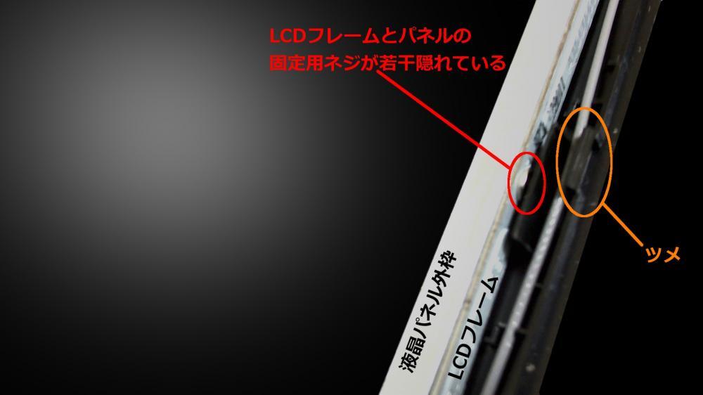k53ta05_convert_20111129033703.jpg