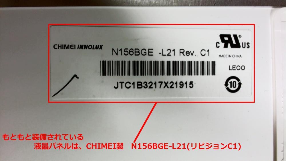 k53ta08_convert_20111129034950.jpg