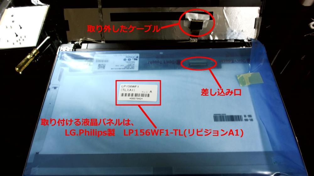 k53ta09_convert_20111129040226.jpg