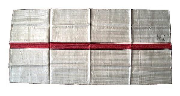 towel19.jpg