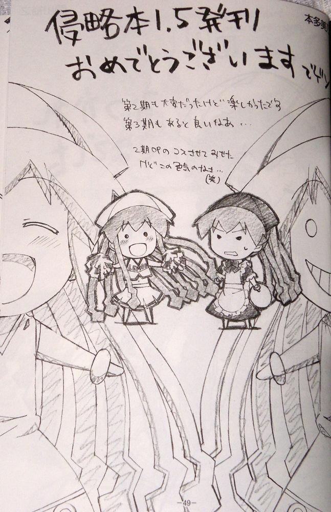 1.5発刊おめ