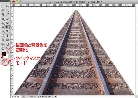 rail001
