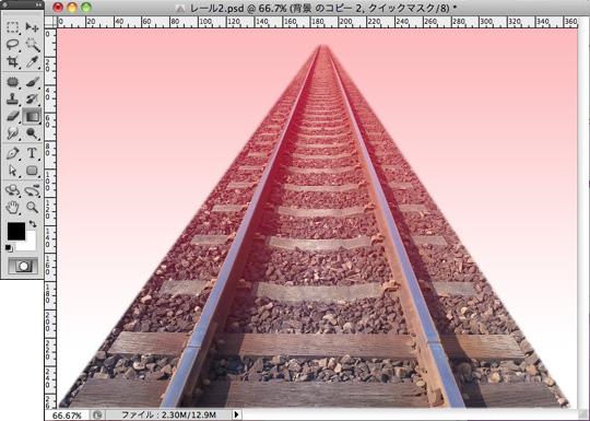 rail002