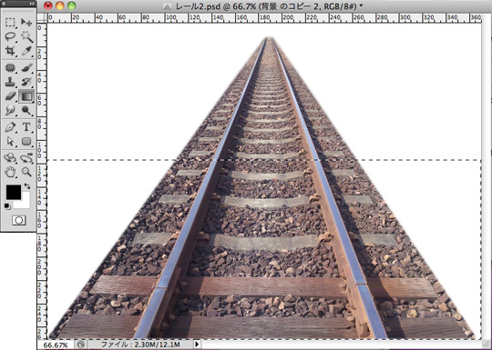 rail003