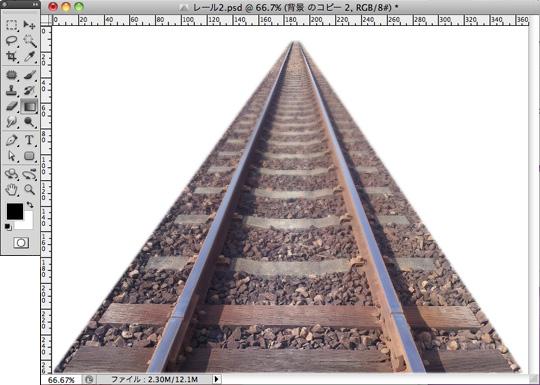 rail004