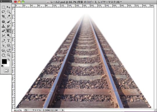 rail005