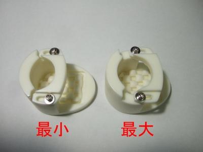 DSCF2631-2.jpg