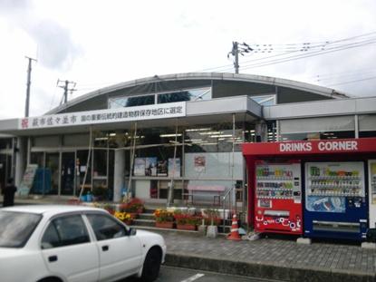 道の駅あさひ (1)