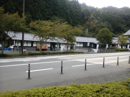 道の駅・萩往還 (1)