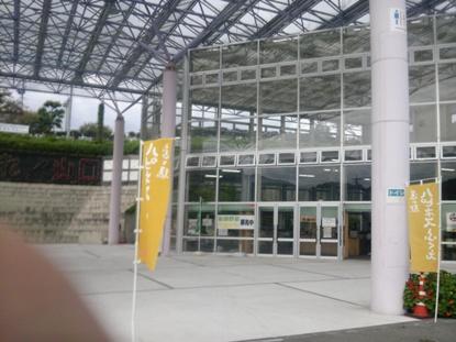 道の駅・ハピネス福栄 (2)