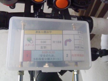 P3240807_2.jpg
