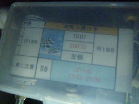 P3240909.jpg