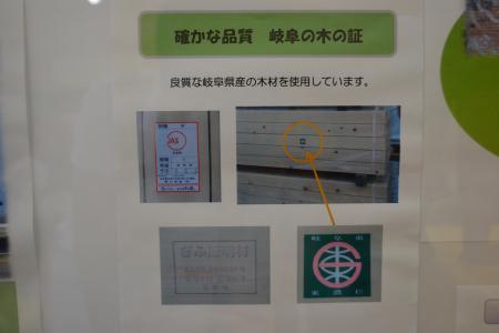 kaminari4.jpg