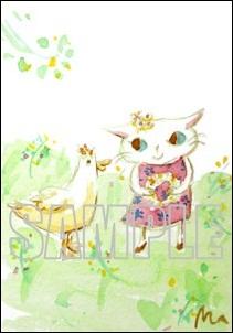 アヒルと白ネコサンプル