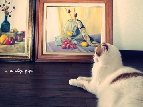 TIME SLIP +Gigi
