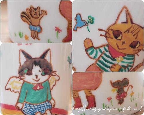 cats_20120109160741.jpg