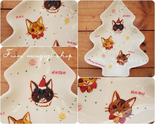 cats_20120109171352.jpg