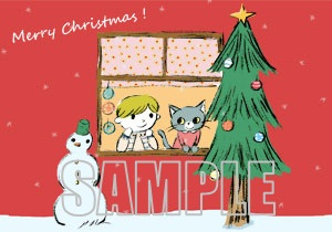 christmas2010.jpg