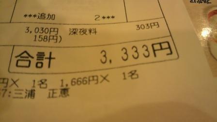 2011102302010000.jpg