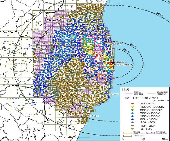 セシウム137土壌汚染マップ2