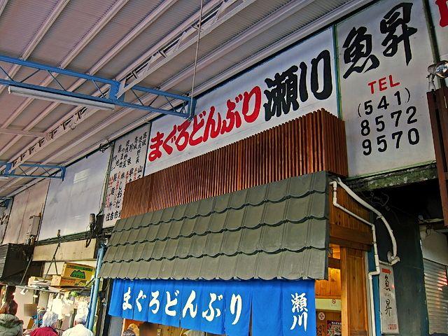 131207segawa01.jpg