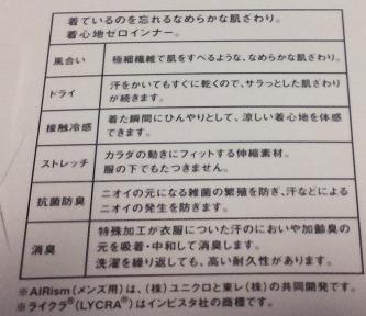 airism-4.jpg