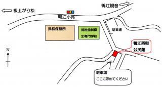 kamoechizu12.jpg