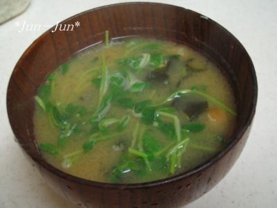 豆苗の味噌汁