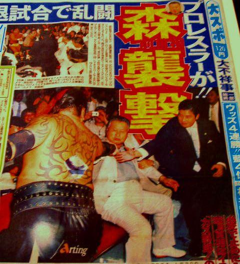 yumegamori2.jpg