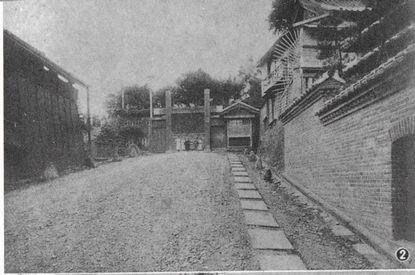 島原藩中屋敷