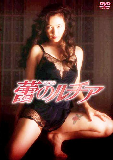 高樹-澪-(3)