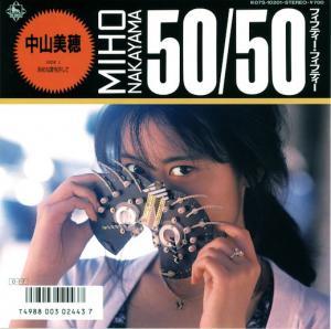 中山美穂 50/50