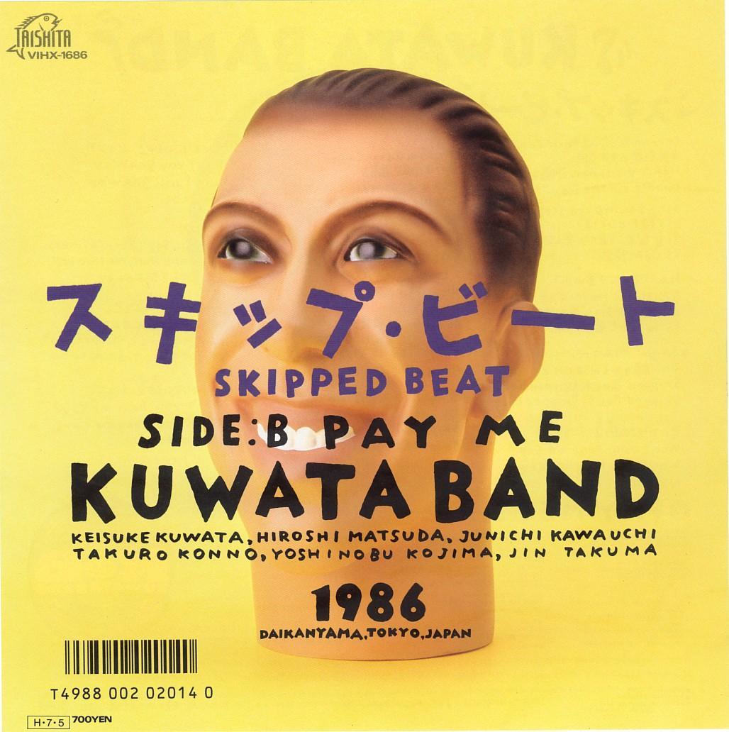 skipbeat
