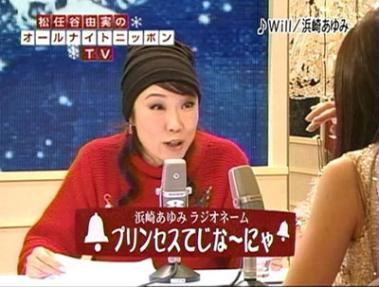 ユーミンのSUPER WOMANユーミンのSUPER WOMAN