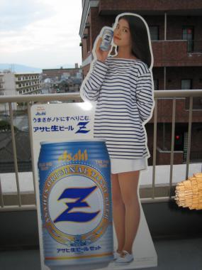 エレカシ宮本森高千里気分爽快動画画像PV5