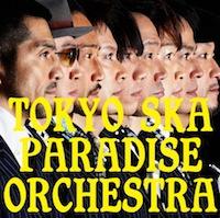 東京スカパラ代々木音楽番組画像