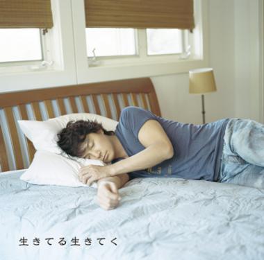 東京スカパラ音楽番組画像福山雅治3