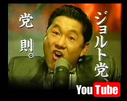 たけしジョルトコーラメッツコーラ動画画像メッツコーラ