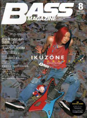 IKUZONE(イクゾーン) 馬場育三さんを偲んで画像
