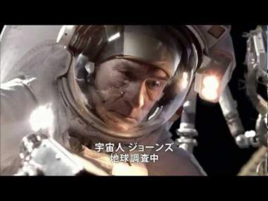 X Japan- Silent Jealousy(1991)画像トンネルズ2