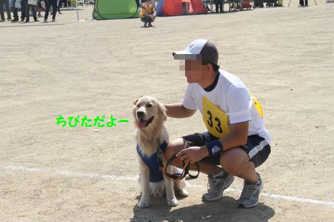 20111024_00_R.jpg