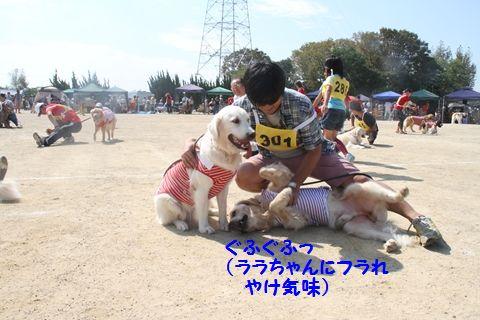 20111024_14_R.jpg