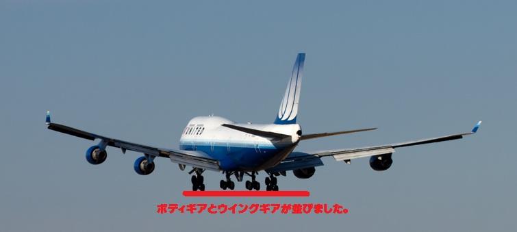 IMG_5782A1.jpg