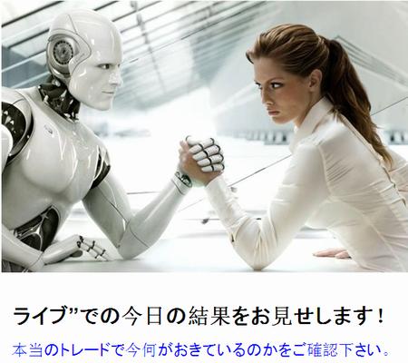 スキャルピングFXロボット1
